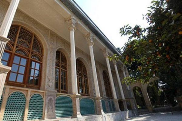emaart-masodiyeh
